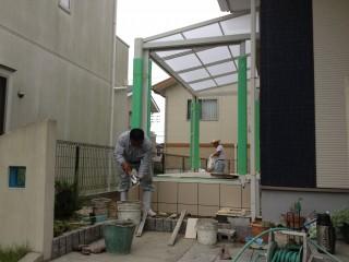 ガーデンルームフィリア 若松区花野路