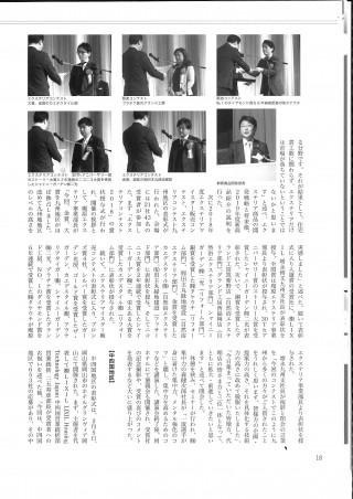 エクステリアワーク2019③