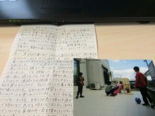 お手紙&写真