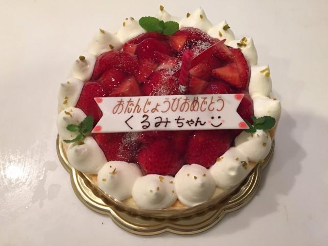 くるみの誕生日