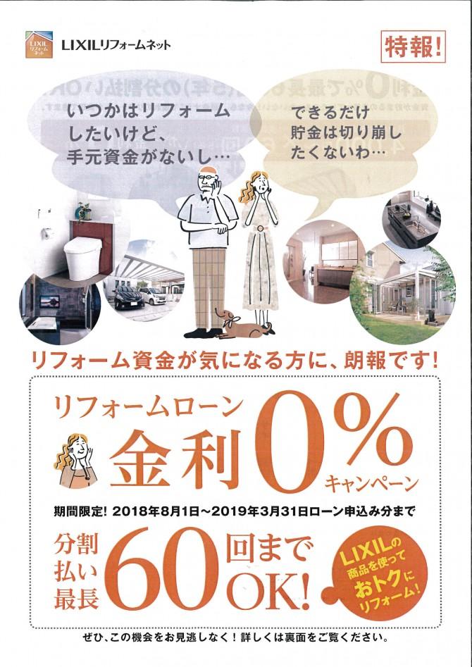 ガーデン相談会&ガーデンルーム体感会