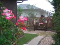 小道ガーデン