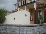 シンプルな雰囲気のデザイン壁