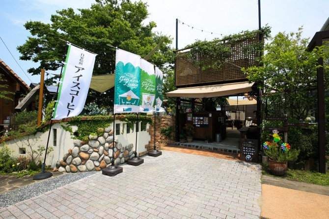 ガーデン&カフェ IROHA