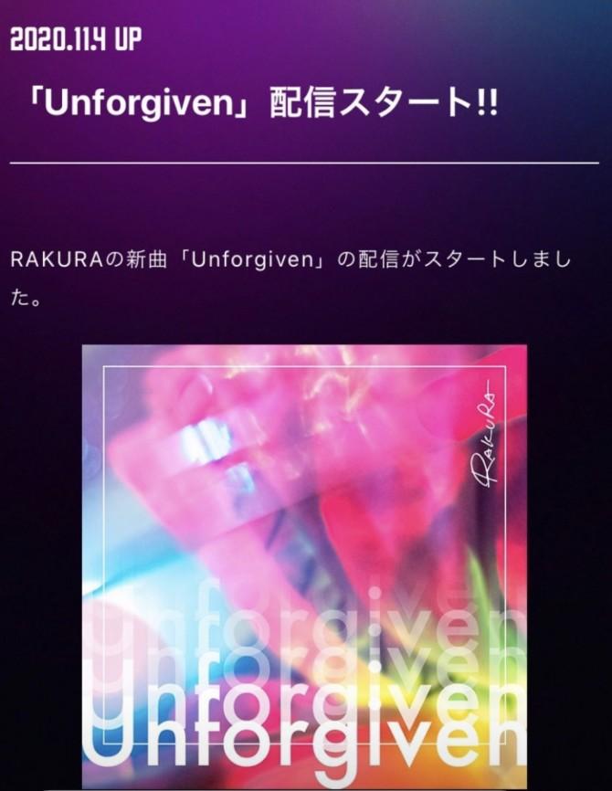 rakura11